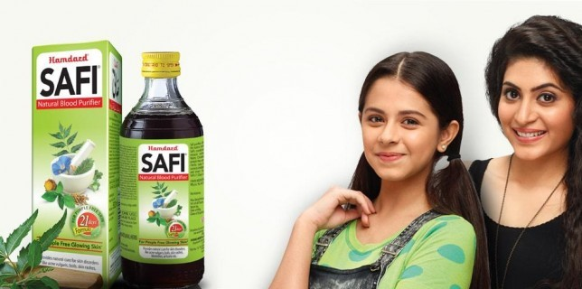 safi benefits